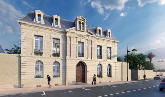 Dax programme immobilier neuve « La Maison Borda »  (3)